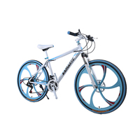 Russian Warehouse And Wholesale Free Shipping 26 Inch And 24 Inch 21 Speed Integrated Wheel Mountain