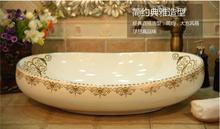 цена на Bathroom Lavabo Ceramic Counter Top Wash Basin Cloakroom Hand Painted Oval Vessel Sink JYX002