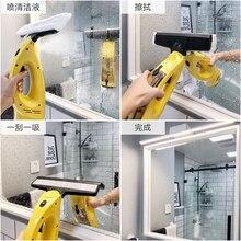 Электрическая щетка для протирания стекла Oracle Беспроводная вакуумная щетка-скраб спрей для очистки воды щетка-робот стеклянная оконная щетка