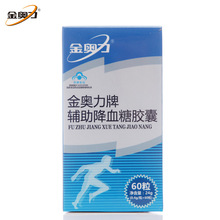 Free shipping Assisted Hypoglycemic Capsules 24 g 60 pcs
