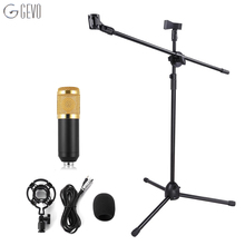 BM 800 Condenser Microphone Shock Mount With NB-107 Professional Adjustable Microphone Stand For Computer Studio Audio Recording
