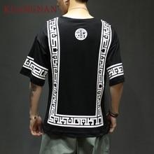 KUANGNAN Streetwear Hip Hop Harajuku White Half Sleeve Tshirt For Men
