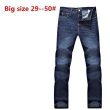 Плюс Большой размер: 50 48 46 44 42 9XL 8XL 7XL 6XL 5XL 4XL Бархатные Утолщение Свободные Высокой Талией Джинсы Бизнес случайный брюки
