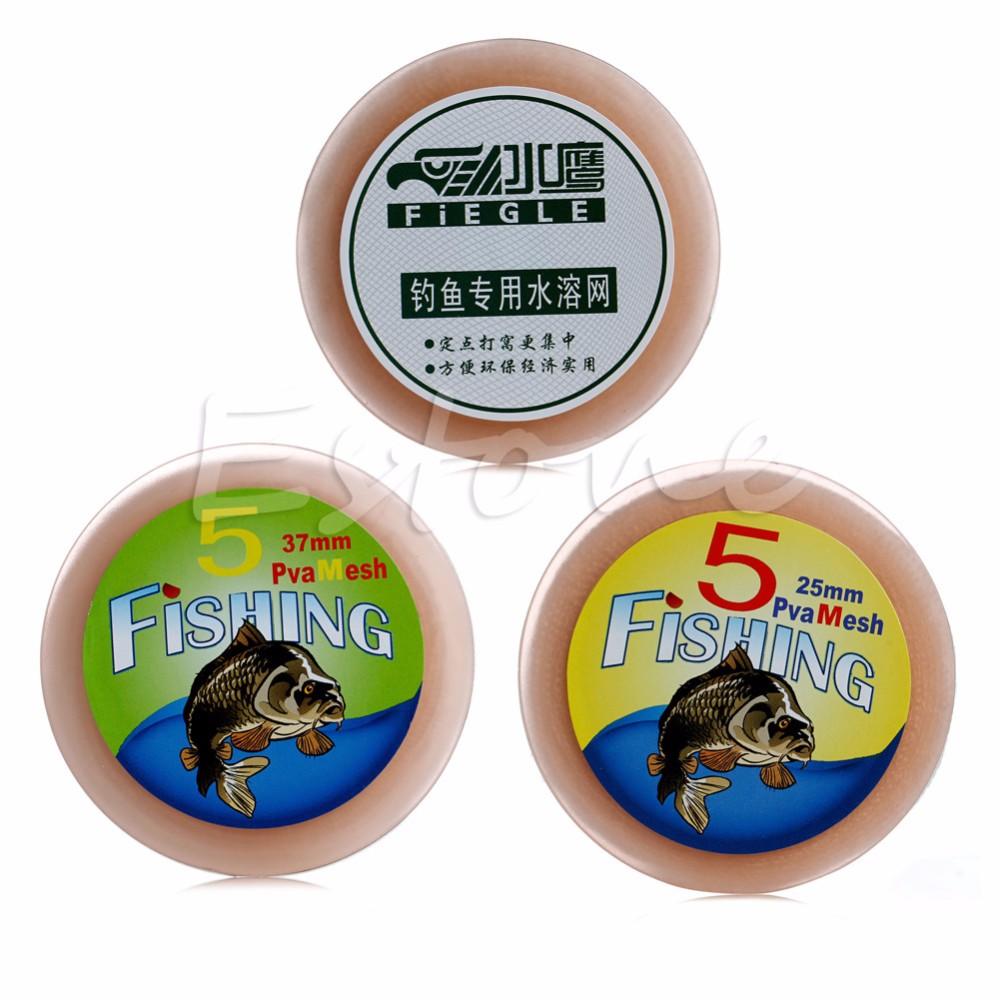 USD Bait Fishing Discount 5
