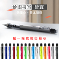 Япония TOMBOW моно граф механический карандаш 0 3 0 5 мм рисунок механический карандаш 1 шт
