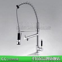 Орты к Европейский меди кран растительное стиральная бассейна кран горячей и холодной воды Многофункциональный кухонный кран S150