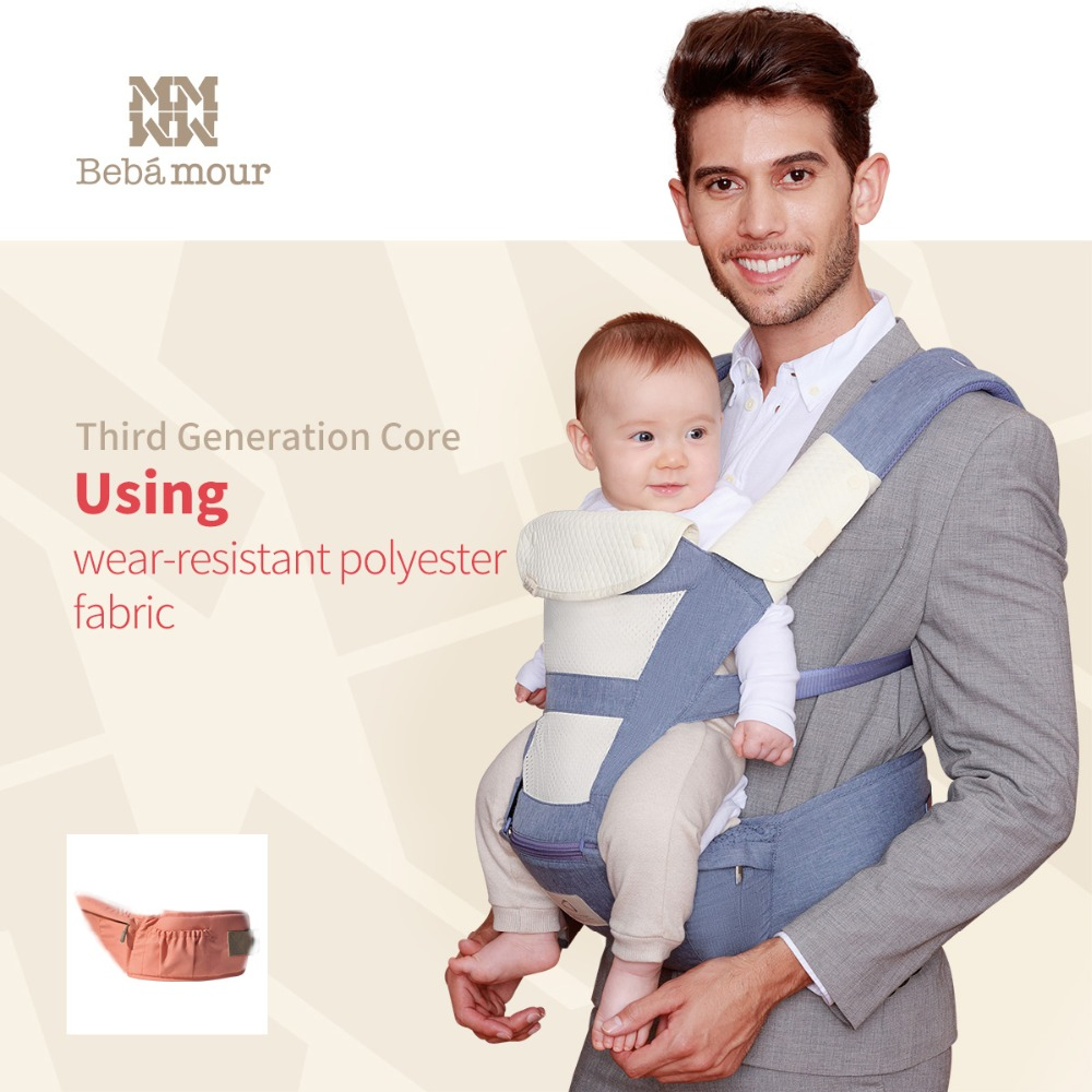 Bebamour Baby Hipseat Portable Baby Carrier 360 Baby Kangaroo Backpack Breathable Baby Wrap Ring Sling цены онлайн