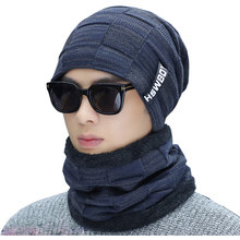mens beanie winter hats for women beanies neck warmers black knit men hat la