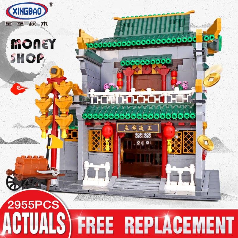 DHL XINGBAO 01023 série de construction chinoise la banque de Style ancien ensemble de blocs de construction briques enfants jouets d'anniversaire pour les enfants