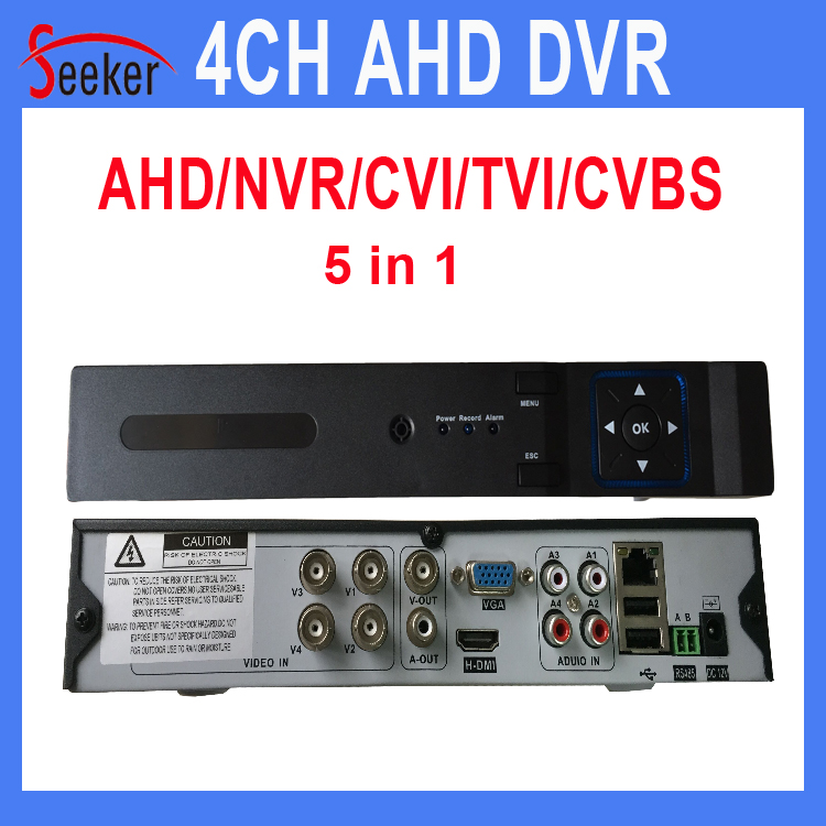 ФОТО CCTV 4Ch AHD DVR/Hybrid DVR/ NVR Video Recorder for IP camera/AHD/Analog Camera 4MP 3.0MP DVR 5.0MP NVR