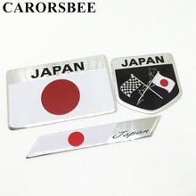 CARORSBEE 3D Aluminum alloy Japanese Flag Car Stickers JAPAN Emblem Badge Waterproof Decals For Automobiles motorcycle motocross