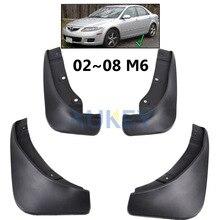Комплект литой Брызговики для Mazda 6 седан 2003-2008 гг брызговики брызговик крыло брызговиков 2002 2004 2005 2006 2007