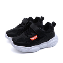New Childrens Sports Shoes Bear Bottom Casual Boys And Girls Old
