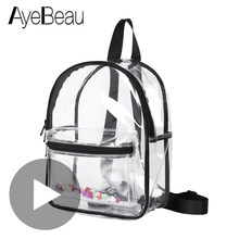 Children Backpack Schoolbag Kid Clear Transparent School Bag For Girl Boy Child Teenager Baby Back Pack Scool Book Kindergarten(China)
