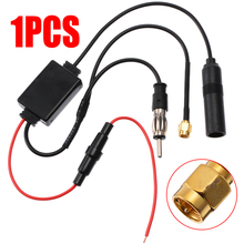 Universal Car FM/AM DAB + Antenna Aerial Splitter Adapter Cable SMB Converter Radio Active 88-108MHZ