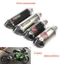 380mm 470mm Motorcycle Silencer System Stainless Steel Or Carbon Fiber 51mm Header Exhaust Muffler Pipe with DB Killer Silp on