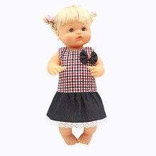 Vestido roupa vestido, boneca nenuco y su hermanita 42 cm acessórios para boneca