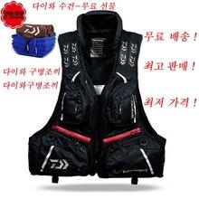 DF-3104 Fishing Vest Life Jacket Buoyancy 80N 120KG Removable Life Vest Fishing Vest Fishing Clothes Fishing Sort out