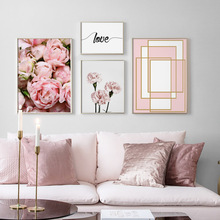Rose Flowers Wall Art Canvas Painting Classic Peony Nordic Poster Pictures For Living Room Carnation Love Quotes Unframed