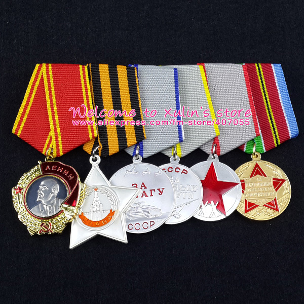 XDT0015  6 Different Kinds Of USSR Decorations CCCP Order Of Lenin Order Of Glory Medal For Courage Medal For Battle Merit