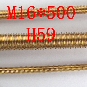 M16 H59 BRASS THREADED BAR STU