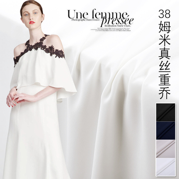 114cm heavy solid silk fabric 38mm heavy Joe fabric anti-wrinkle cheongsam dress solid color silk fabric wholesale silk cloth