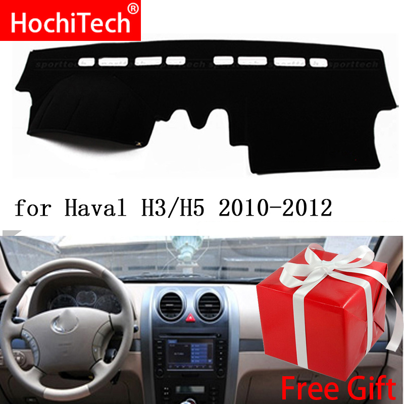 For haval Great wall H3 2010 2011 2012 Right and Left Hand Drive Car Dashboard Covers Mat Shade Cushion Pad Carpets Accessories|Interior Mouldings| |  - title=