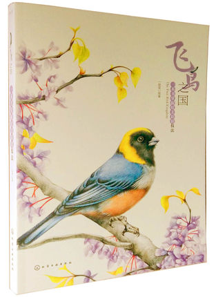 Chinese Colored Pencil Drawing Birds Animal Painting Art Book ...
