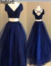 XingPuLanEr A Line Deep V Neck Short Sleeve Full Hand Beaded Sequins Top Sexy Open Back Two Pieces Navy Blue Tulle Prom Dresses
