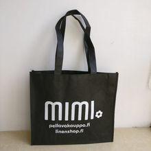 Оптовая продажа 2000 шт./лот 30x40x10 см пользовательские Экологичные многоразовые нетканые хозяйственные сумки для рекламы