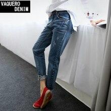 Boyfriend Jeans For Women 2017 Hot Sale Vintage Distressed Regular Spandex Ripped Denim Harem Pants Woman Jeans Plus Size 16815
