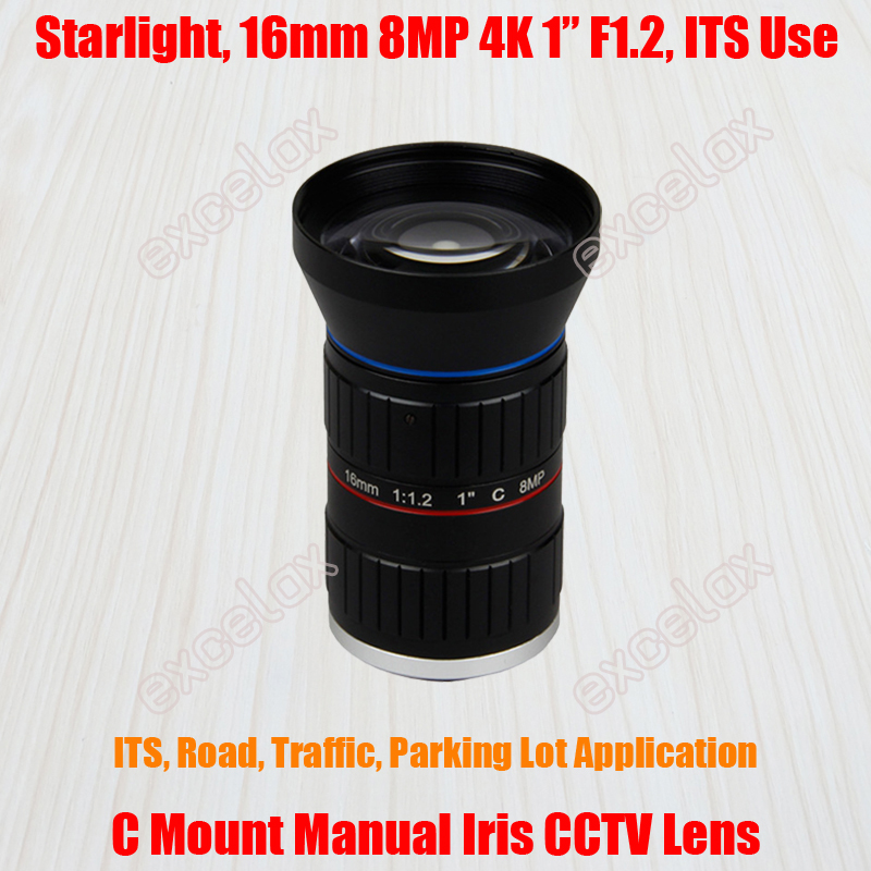 Just 1 Inch 8mp Its Lens 25mm Ultra Starlight F1.4 C Mount For Electronic Police Or Traffic Camera Cctv Parts
