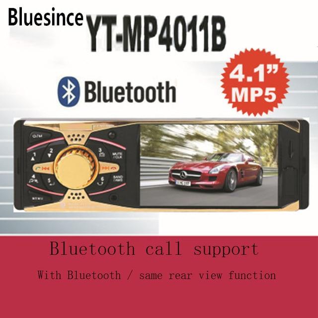 Bluesince 4.1 Inch Bluetooth Rear View MP5 Player, Single MP3, Card Machine, Radio, U Disk Player, YT-MP4011B