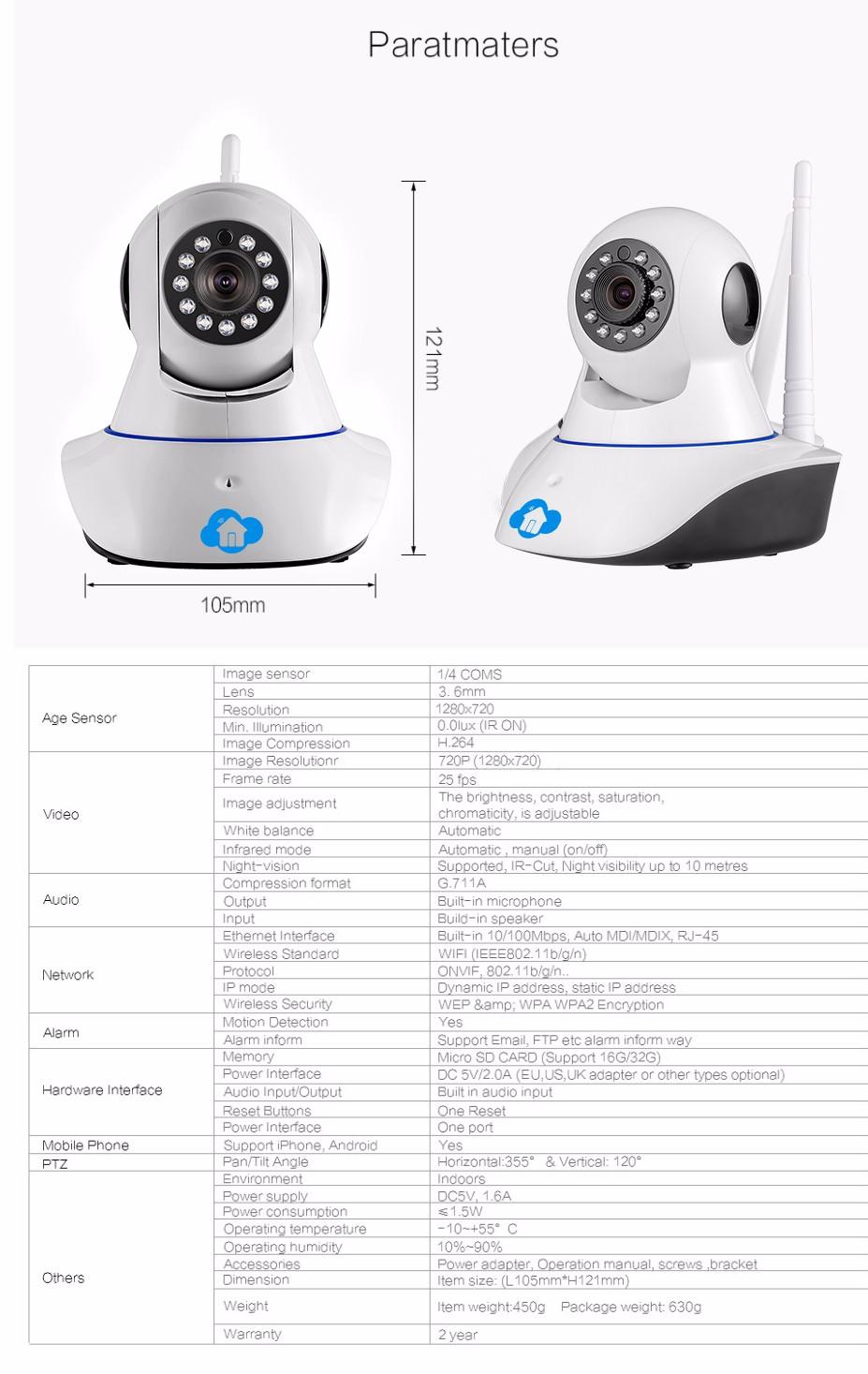 Etiger 720P CCTV Camera HD IP Camera WI-FI Wireless Home Security Camera Plug And Play PTZ P2P Night Version Indoor Camera Wifi