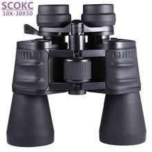 SCOKC Hd Lll 30X50 Binoculars professional telescope high quality night vision continuous zoom no Infrared eyepiece telescope