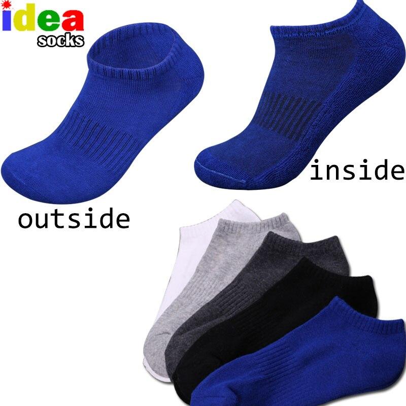 Men Summer Brand Compression Socks Pure Color Towel Bottom Elite Socks Basket Boat Socks
