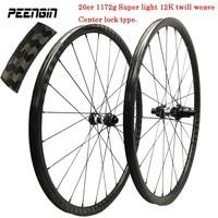 center lock carbon mtb wheels 29er/27.5er/26er 24X24mm hookless mountain bike wheelset train XC race up hill Novate DT hub QR/TA