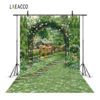 Laeacco jardim verde flores videiras arco portão fotografia cênica fundos personalizados backdrops fotográficos para estúdio de fotos