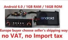 7 дюймов android 6,0 для Citroen C5 2005-2012 dvd-плеер автомобиля, gps навигации, 1 ГБ Оперативная память, 16 ГБ Встроенная память, Wi-Fi, руль, Бесплатная 8 г map, микрофон
