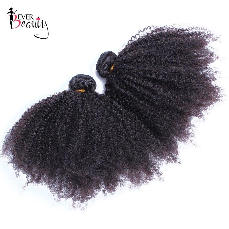 4B 4C Pelo Rizado Afro extensiones de cabello humano negro Natural cabello virgen brasileño tejer mechones siempre productos de belleza para el cabello - 2