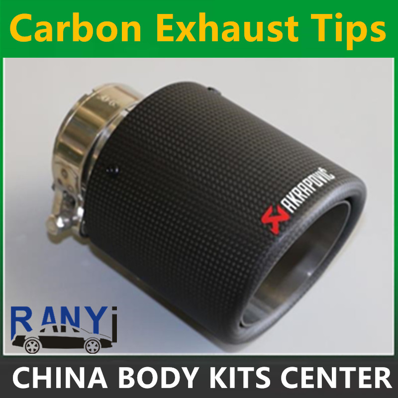 8 size carbon fiber trimming stainless steel universal car exhaust pipe tip 63mm 101mm Akrapovic car
