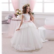 Princess Ball Gown White Lace Flower Girls Dresses For Weddings Cheap 2016 Tulle Belt Bow Knot Custom First Communion Dress Gown