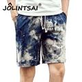 2017 High Quality Mens Shorts Board Shorts Summer Casual Beach Homme Short Pants Quick Dry Bermuda Masculina Boardshorts