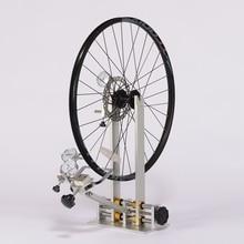 Professional จักรยานปรับจักรยานแหวนปรับ MTB road bike ชุดล้อ BMX จักรยานซ่อมเครื่องมือ