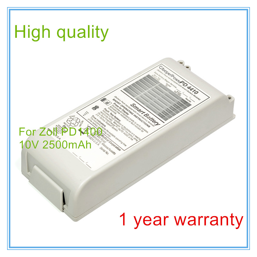 Compatible for M series,PD1400,PD1600,PD1700,PD2000,PD4410 Defibrillator Battery Manufacturers sales