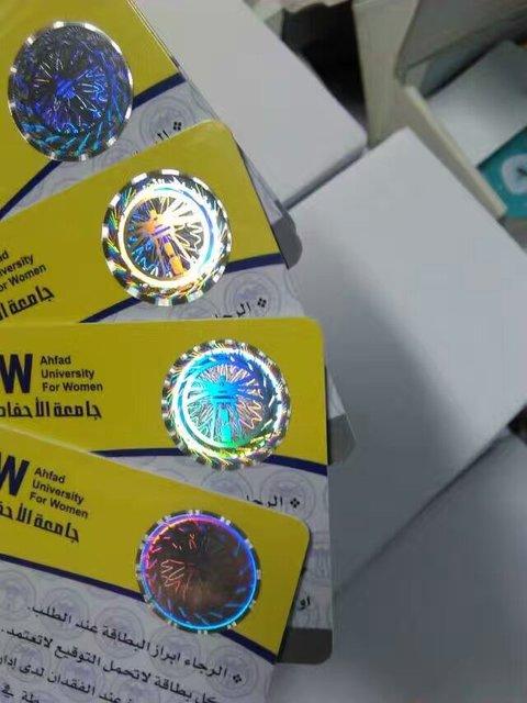 Hologramme Carte De Visite Et Pvc Carte A Puce Fournir Dans IC ID