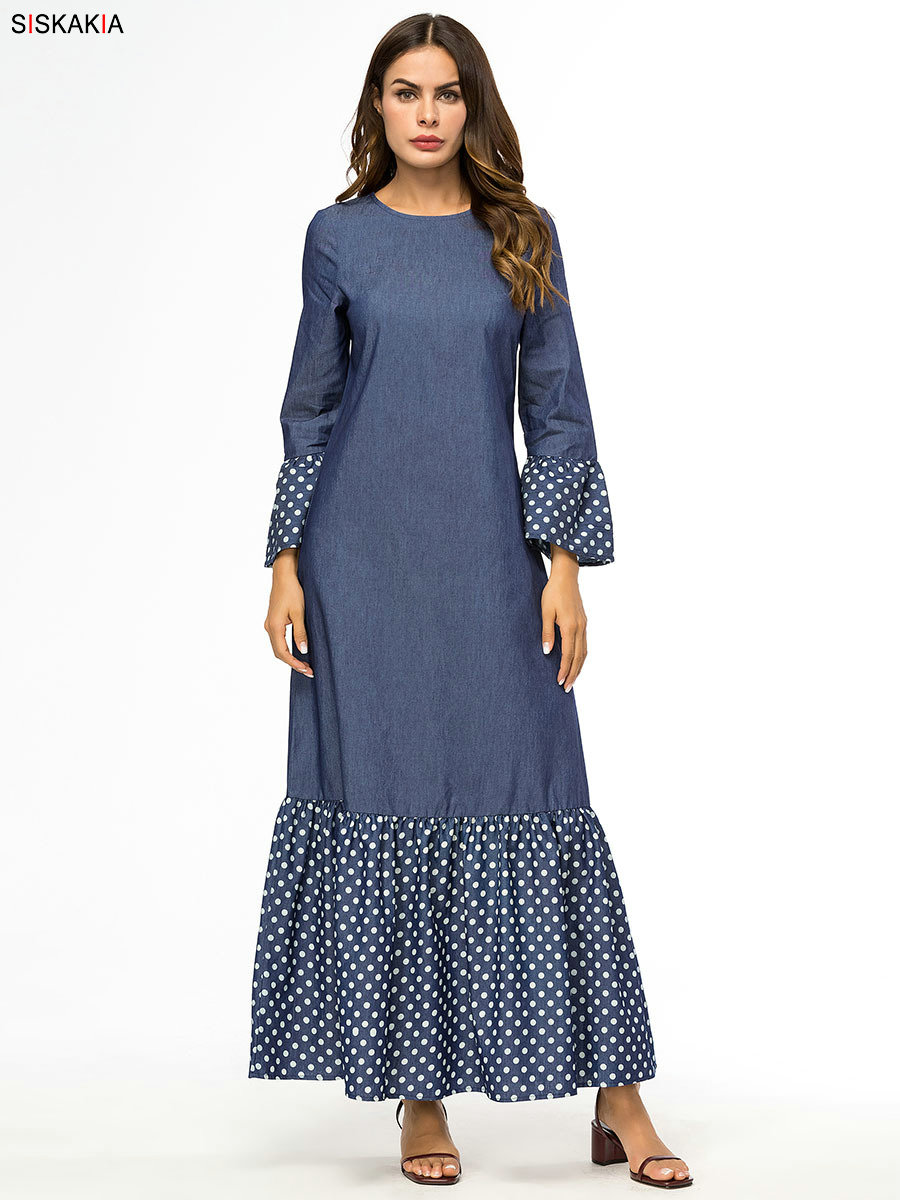 Elegant Urban Casual Muslim Dress