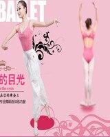6 Colors Red Pink Black Purple Women Exercise Professional Fashion Sexy Jumpsuit Dress Suit Adult Ballet
