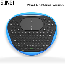 Sungi T8 Mini Wireless Keyboard 2.4G Air Fly Mouse Remote Control Muti-touch Touchpad For Android TV Box Notebook Tablet PC