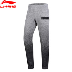 Li-Ning Uomini CBA Serie di Basket Pantaloni di Sudore Regular Fit Sfumatura di Colore Fodera li ning Pantaloni per lo Sport AKLN343 MKY408